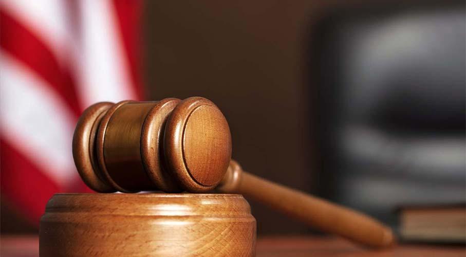 us court gavel